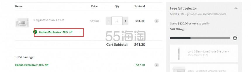随时失效!【55专享】SkinStore:Filorga 菲洛嘉360眼霜膜等护肤 无门槛7折+满0结账自选好礼 - 海淘优惠海淘折扣 55海淘网