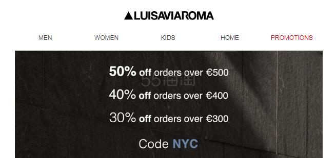 LUISAVIAROMA:精选时尚大牌正价商品 最高满额立享5折 - 海淘优惠海淘折扣|55海淘网