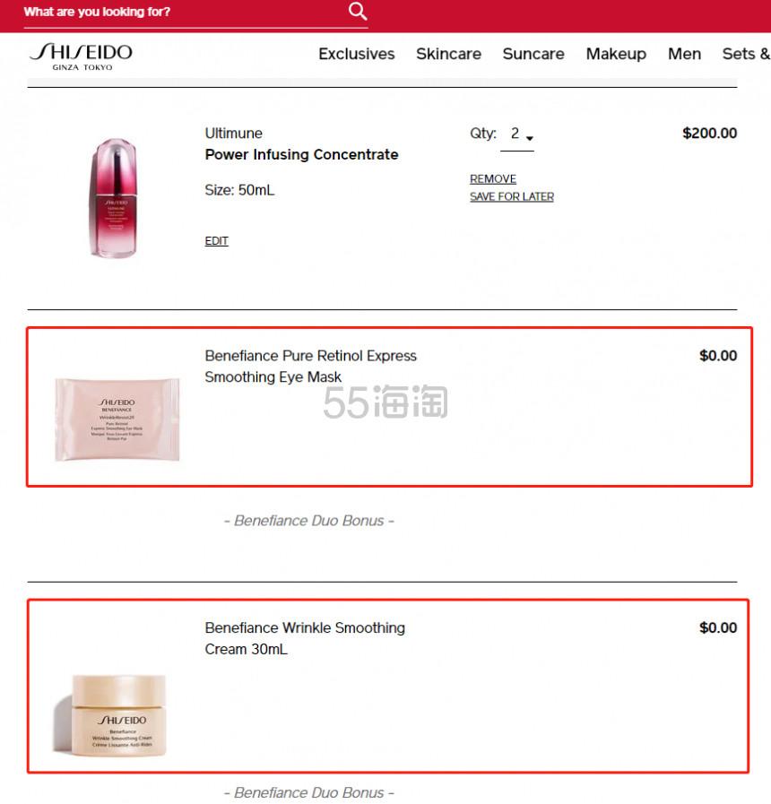 Shiseido 美国官网 : 红腰子等全场护肤美妆 满自选豪华6件套礼包+满0再送盼丽风姿2件套 - 海淘优惠海淘折扣|55海淘网