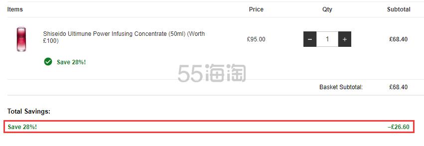 Shiseido 资生堂 红妍精华 红腰子精华 50ml £68.4(约583元) - 海淘优惠海淘折扣|55海淘网