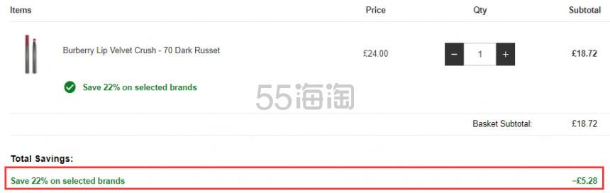 Burberry 巴宝莉 气垫唇釉 70号 Dark Russet £18.72(约159元) - 海淘优惠海淘折扣|55海淘网