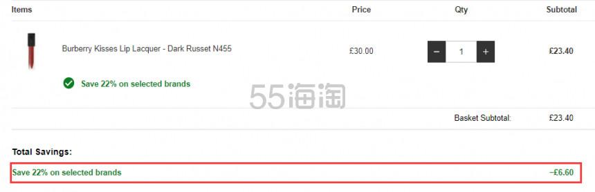 Burberry 巴宝莉 新品漆光唇釉 45号有货 £23.4(约199元) - 海淘优惠海淘折扣|55海淘网