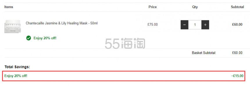 【55专享】Chantecaille 香缇卡 花妍保湿修护面膜 50ml £60(约510元) - 海淘优惠海淘折扣|55海淘网
