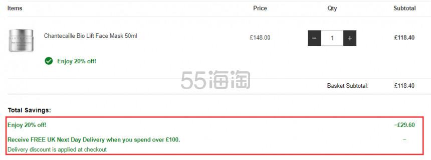 【55专享】Chantecaille 香缇卡 钻石面膜 50ml £118.4(约1,006元) - 海淘优惠海淘折扣|55海淘网