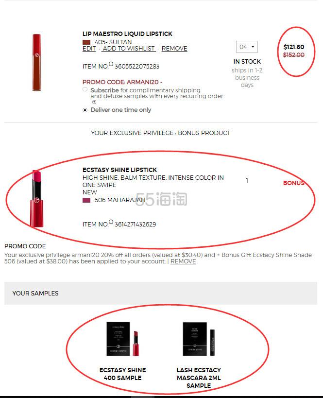 405有货!Giorgio Armani Beauty 红管唇釉 .4(约211元) - 海淘优惠海淘折扣|55海淘网