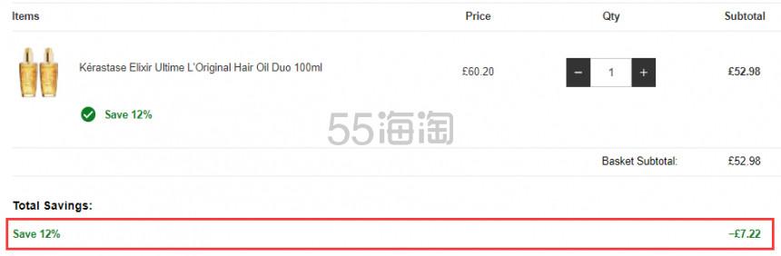 【55专享】Kerastase 卡诗 新版菁纯神仙金油 100ml*2 双瓶装 £52.98(约450元) - 海淘优惠海淘折扣|55海淘网