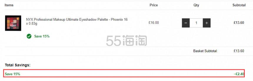 【55专享】NYX 16色眼影盘 Phoenix 凤凰盘 £13.6(约116元) - 海淘优惠海淘折扣|55海淘网