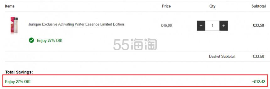 【55专享】Jurlique 茱莉蔻 植物赋活精华水 150ml £33.58(约285元) - 海淘优惠海淘折扣|55海淘网