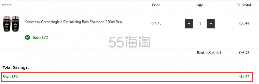 【55专享】Kérastase 卡诗 黑钻鱼子酱洗发水 2×250ml £36.46(约310元) - 海淘优惠海淘折扣|55海淘网