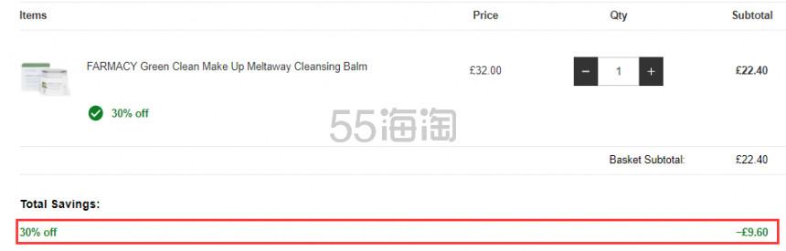Farmacy 紫锥菊抗氧化卸妆膏 90ml £22.4(约190元) - 海淘优惠海淘折扣|55海淘网