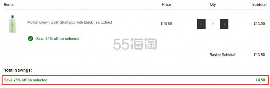 【55专享】Molton Brown 摩顿布朗 红茶洗发水 300ml £13.5(约115元) - 海淘优惠海淘折扣|55海淘网