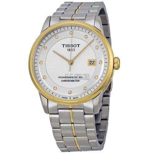 额外立减!Tissot 天梭 Luxury 系列 金银双色男士气质腕表 T086.408.22.036.00