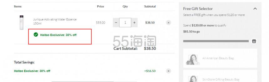 【55专享】Jurlique 茱莉蔻 玫瑰赋活精华水 150ml .5(约270元) - 海淘优惠海淘折扣|55海淘网