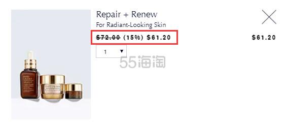 Estee Lauder 雅诗兰黛修复再生护肤套装 .2(约430元) - 海淘优惠海淘折扣|55海淘网
