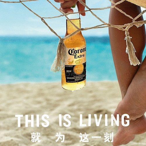 【返利10.8%】《速度与激情》御用!Corona 科罗娜 墨西哥啤酒 330ml*24瓶