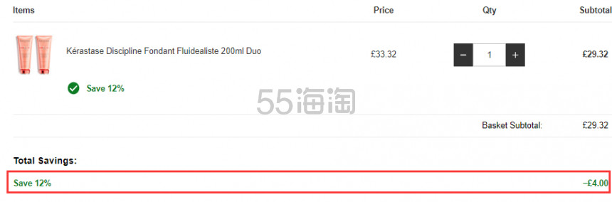 Kérastase 卡诗 黛丝逸柔护发素 200ml×2支装 £29.32(约248元) - 海淘优惠海淘折扣 55海淘网