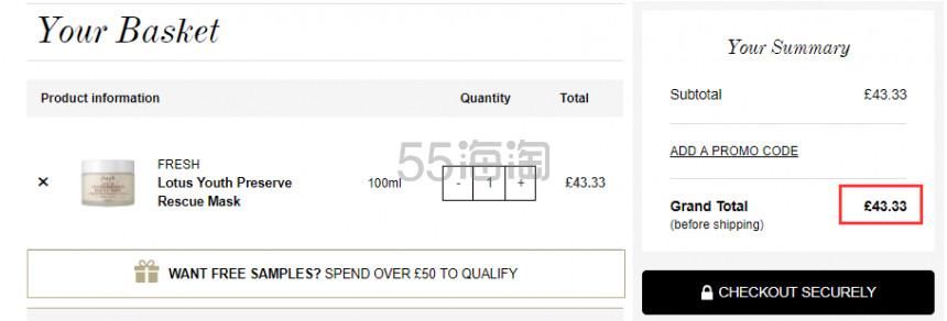 1件免费直邮!Fresh 馥蕾诗 睡莲花急救面膜 100ml £43.33(约367元) - 海淘优惠海淘折扣|55海淘网
