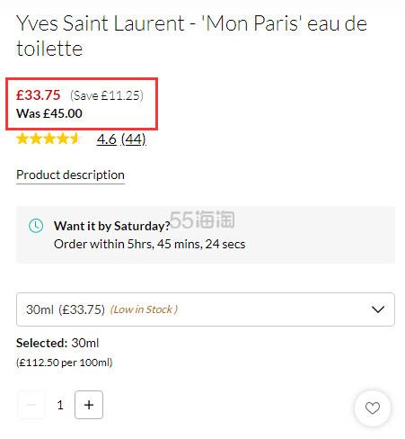 YSL 圣罗兰限量反转巴黎香水 30ml £33.75(约287元) - 海淘优惠海淘折扣 55海淘网