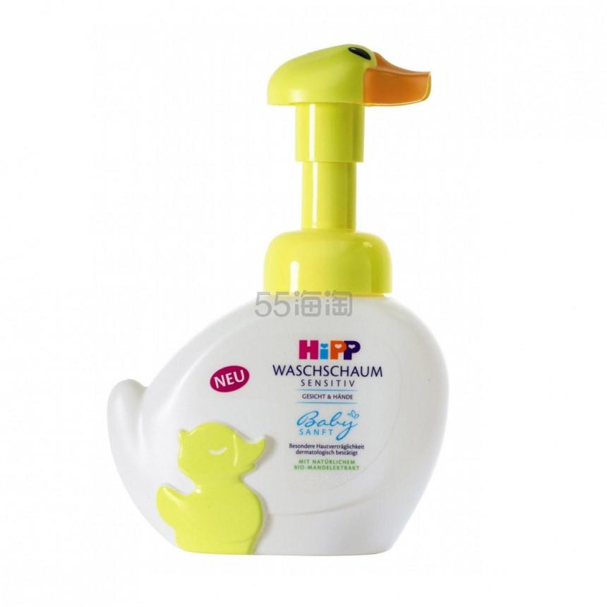 Hipp 喜宝 免敏无泪宝宝泡泡洗手液 250ml €5.27(约41元) - 海淘优惠海淘折扣|55海淘网