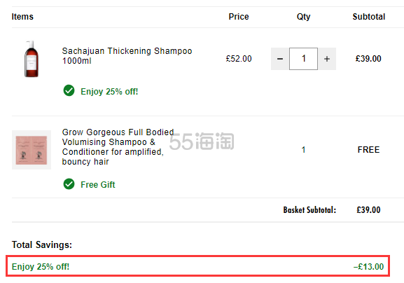 HQhair:Sachajuan 瑞典三茶官洗护产品