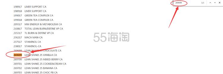【5姐攻略】GNC 健安喜:下单的正确姿势 不能直邮单品大罗列!小伙伴注意看~ - 海淘优惠海淘折扣 55海淘网