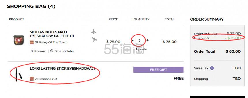 新款降价!Kiko:精选 Sicilian Notes 西西里的笔记系列彩妆 购买3件以上享8折+满额送眼影棒 - 海淘优惠海淘折扣|55海淘网