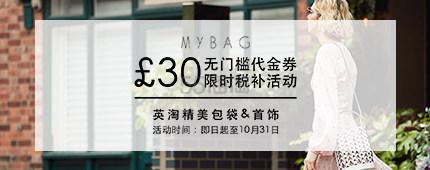 Mybag:精选 Pinko 时尚包包燕子包 新款上新