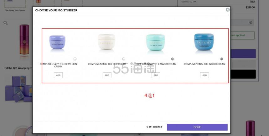 Tatcha:全场和风美妆个护产品 满5送旅行装面霜4选1 - 海淘优惠海淘折扣|55海淘网