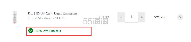 Elta MD 日常防晒霜 润色版 48g .7(约153元) - 海淘优惠海淘折扣|55海淘网