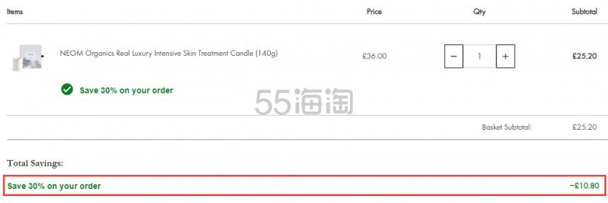 NEOM 香氛美肌蜡烛 薰衣草茉莉香调 奢华版140g £25.2(约216元) - 海淘优惠海淘折扣|55海淘网