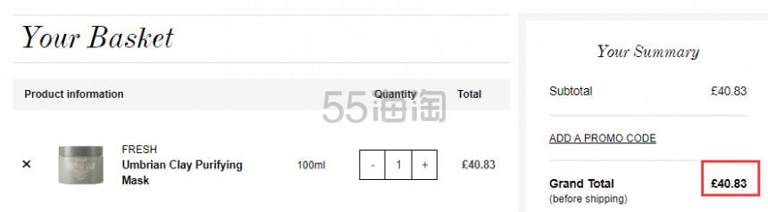1件免费直邮!Fresh 馥蕾诗 意大利白泥净颜清洁面膜 100ml £40.83(约349元) - 海淘优惠海淘折扣|55海淘网