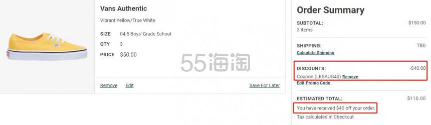 Vans 万斯 Authentic 大童款板鞋 .6(约258元) - 海淘优惠海淘折扣 55海淘网