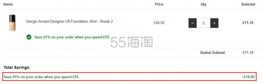 2号有货!Giorgio Armani 蓝标新版 大师粉底液 £35.55(约304元) - 海淘优惠海淘折扣|55海淘网