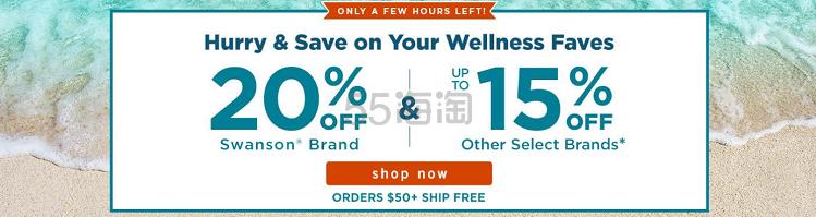 Swanson Health:全场营养补剂、保健产品等 自营品牌8折/非自营品牌低至8.5折! - 海淘优惠海淘折扣|55海淘网