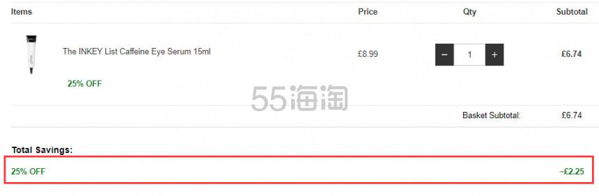 Lookfantastic:The Inkey List 平价成分系护肤品牌 7.5折! - 海淘优惠海淘折扣|55海淘网