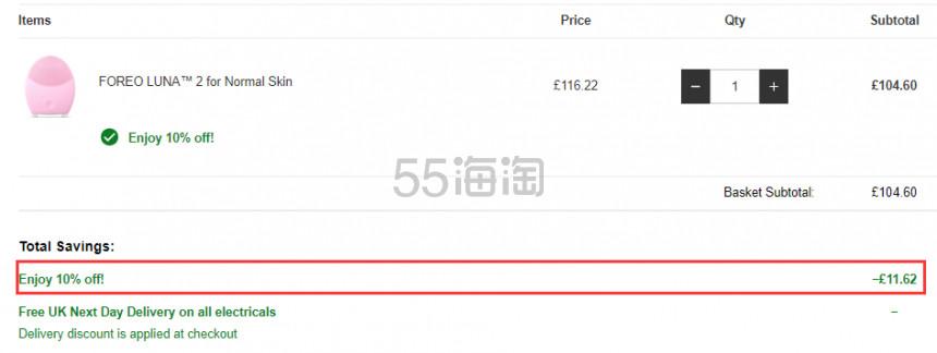 可阳光清关!FOREO LUNA 2代洁面仪 多种肤质对应 £104.6(约896元) - 海淘优惠海淘折扣|55海淘网