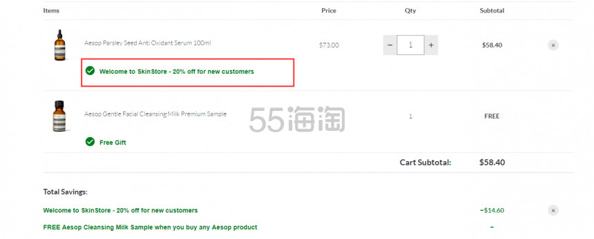SkinStore:Aesop 伊索 香芹籽精华等护肤洗护 新人专享8折+满0送价值8好礼 - 海淘优惠海淘折扣|55海淘网