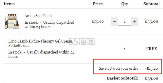 Aesop 伊索圣保罗护肤洗护套装 含香芹籽护肤线 £39.6(约339元) - 海淘优惠海淘折扣 55海淘网