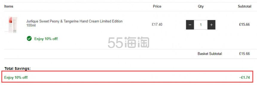 【好价】5.4折!Jurlique 茱莉蔻 限量甜牡丹柑橘护手霜 100ml £15.66(约134元) - 海淘优惠海淘折扣 55海淘网