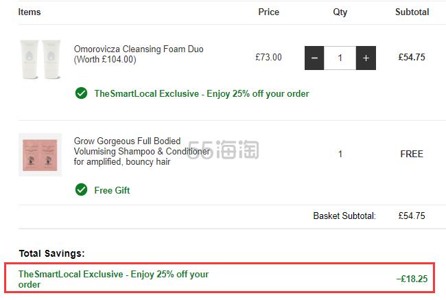 Omorovicza 薄荷泡沫洁面乳150ml×2支 £54.75(约469元) - 海淘优惠海淘折扣|55海淘网