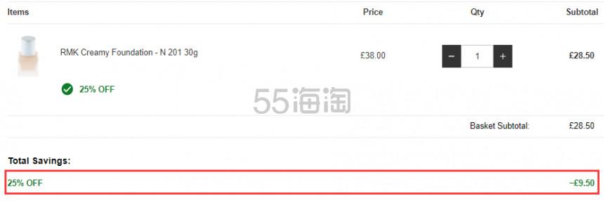 RMK 水凝柔光粉底霜 小方瓶 N201 £28.5(约244元) - 海淘优惠海淘折扣|55海淘网