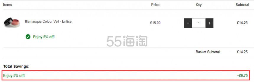 Illamasqua 腮红露 奶油橘 小猪姐姐推荐 Entice 有货 £14.25(约122元) - 海淘优惠海淘折扣 55海淘网