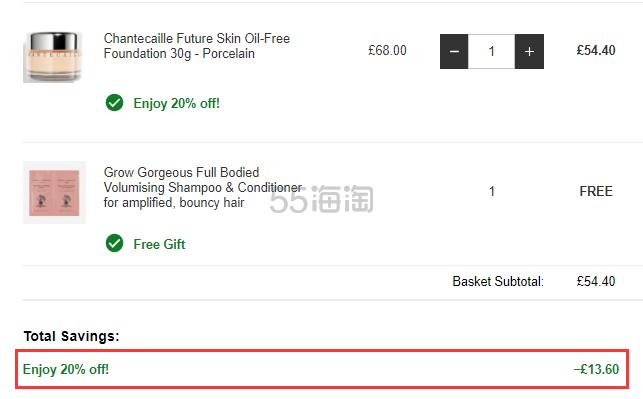 【1瓶免费直邮】色号全!Chantecaille 香缇卡 未来肌无油粉底液 £54.4(约466元) - 海淘优惠海淘折扣|55海淘网