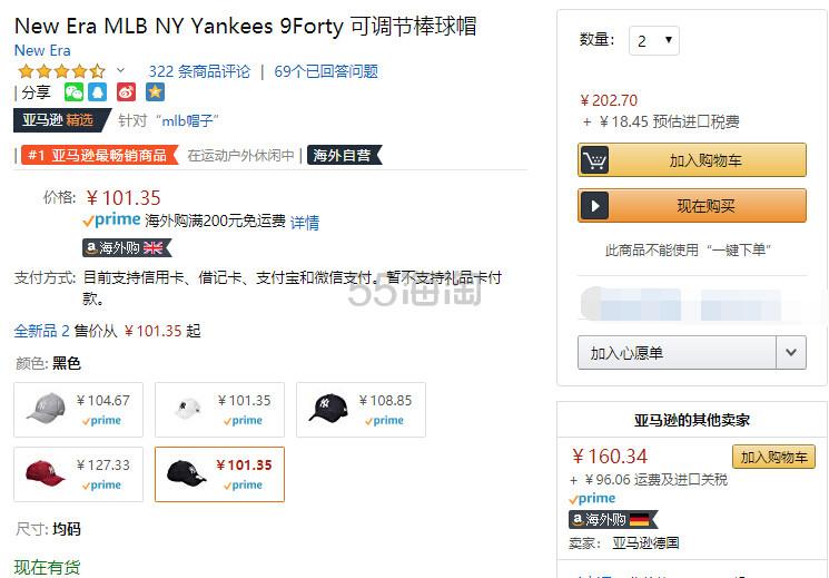 赖冠霖同款!【中亚Prime会员】MLB New Era New York 经典NY纽约洋基队鸭舌棒球帽 到手价111元 - 海淘优惠海淘折扣|55海淘网