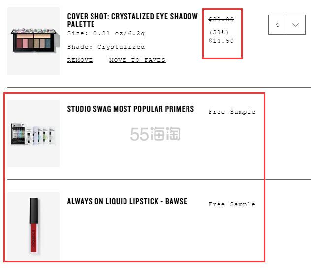 高颜值!Smashbox 水晶限量 Crystalized 8色眼影盘 .5(约109元) - 海淘优惠海淘折扣|55海淘网
