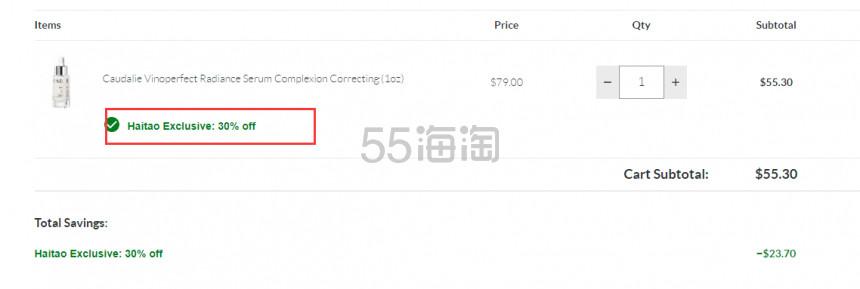 【55专享】SkinStore:CAUDALIE 欧缇丽 天然纯净护肤品 无门槛7折+满0送价值8好礼 - 海淘优惠海淘折扣|55海淘网