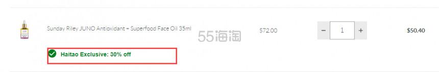 【55专享】SUNDAY RILEY 女神级水凝活肤面部护理油 30ml .4(约356元) - 海淘优惠海淘折扣|55海淘网