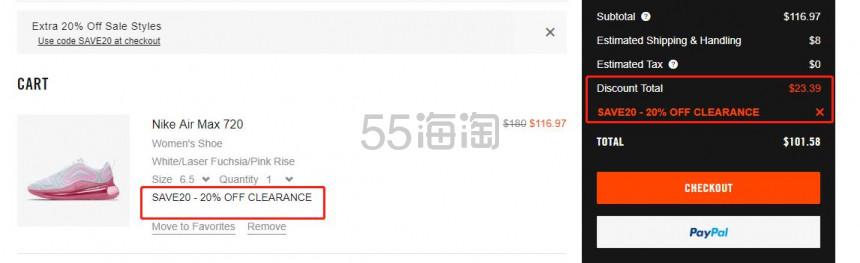 Nike美国官网:精选 耐克 男女运动鞋服 额外8折 - 海淘优惠海淘折扣|55海淘网