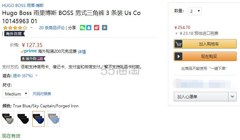 近期好价!【中亚Prime会员】BOSS Hugo Boss 男士纯棉三角内裤3条装 到手价139元 - 海淘优惠海淘折扣|55海淘网