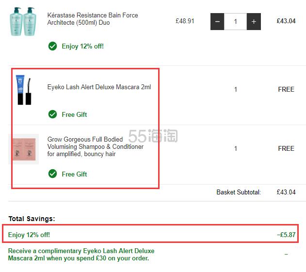 Kerastase 卡诗双重强化洗发水套装 500ml×2 £43.04(约369元) - 海淘优惠海淘折扣|55海淘网